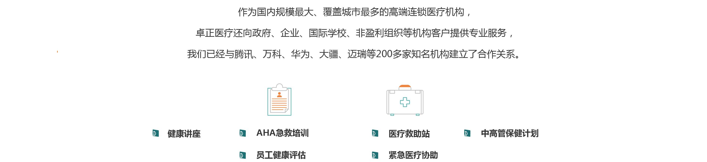 机构客户服务 副本.jpg